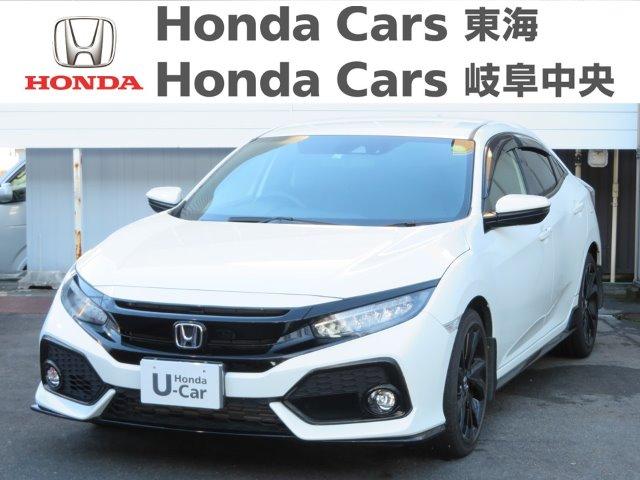 Honda シビックハッチバック 楠インター店