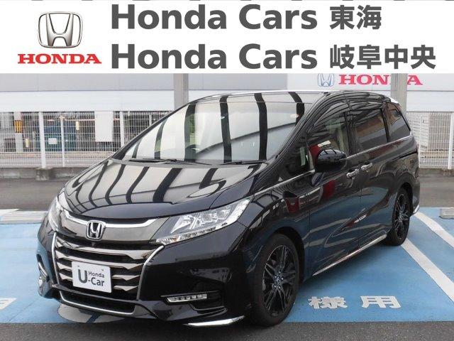 Honda オデッセイアブソルート EX ホンダセンシング 一宮濃尾大橋店