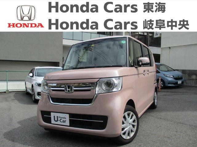 Honda N-BOXL|八事店