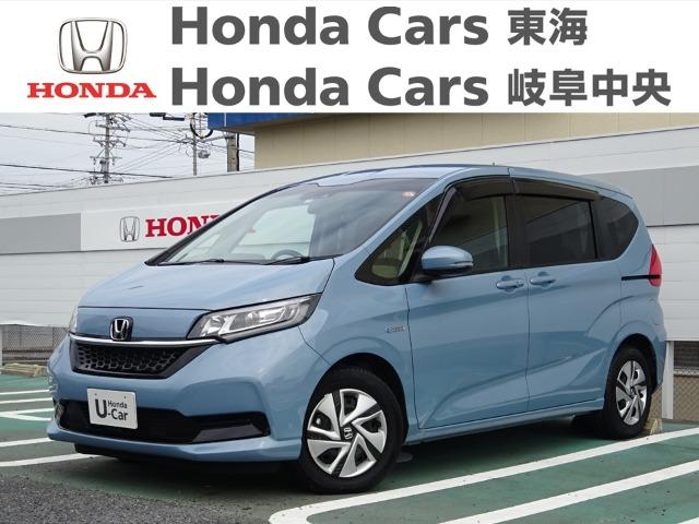 Honda フリードHYBRID G Honda SENSING 七宝店