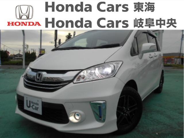 Honda フリードG特別仕様車プレミアムエディション 稲沢店