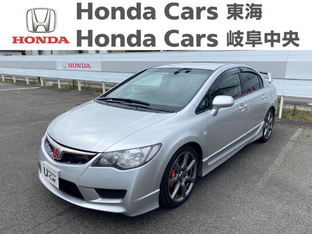 Honda シビックType R|豊明北店