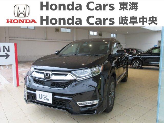 Honda CR-Ve:HEV EXマスターピース 七宝店