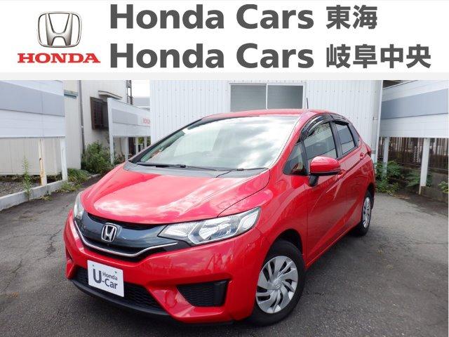 Honda フィット1.3G Fパッケージ|国府宮店