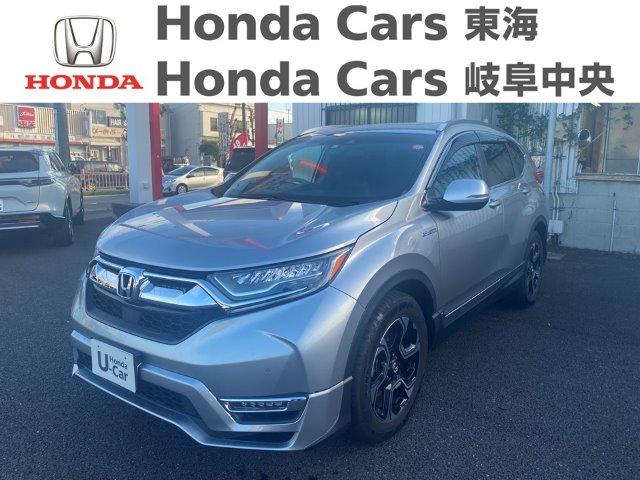 Honda CR-VHYBRID EX・Masterpiece  |豊明北店
