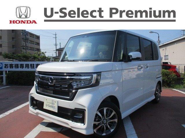 Honda N-BOXカスタム L|U-Select大垣