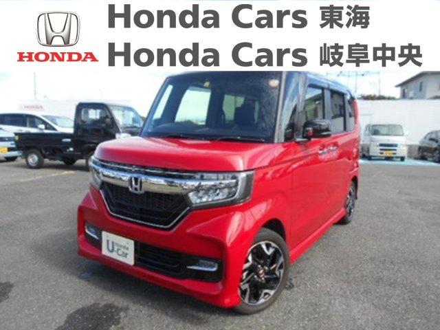 Honda N-BOXカスタムLターボ|稲沢店