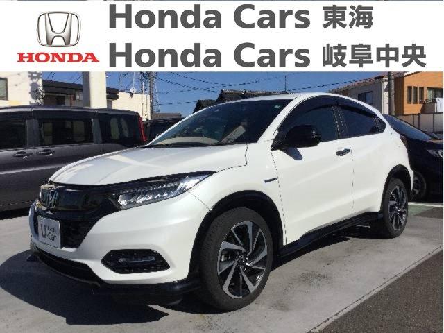 Honda ヴェゼルハイブリッドRSホンダセンシング 名和店