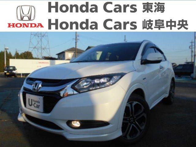 Honda ヴェゼルハイブリッドZ 稲沢店
