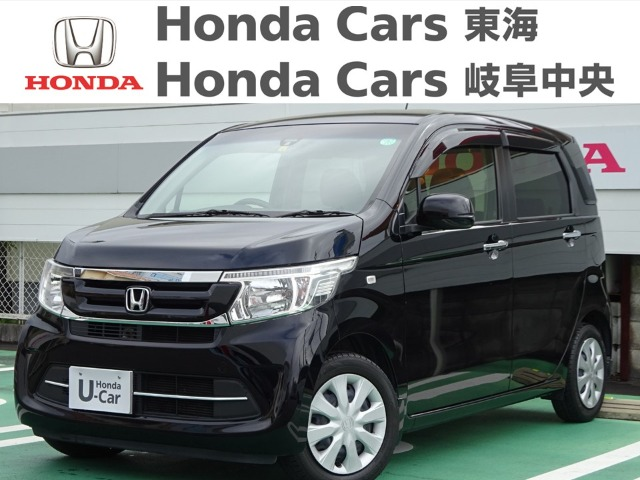 Honda N-WGNG・SSパッケージ|北一色店