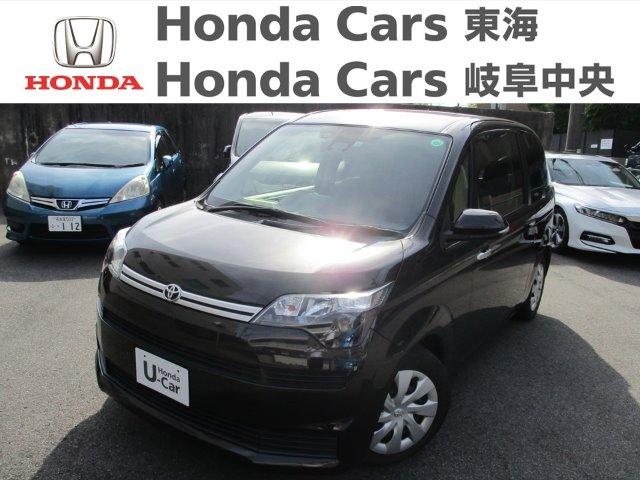トヨタ スペイドX 助手席リフトアップシート車|八事店