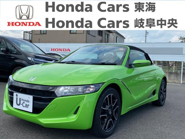 Honda S660アルファ|大垣禾森店