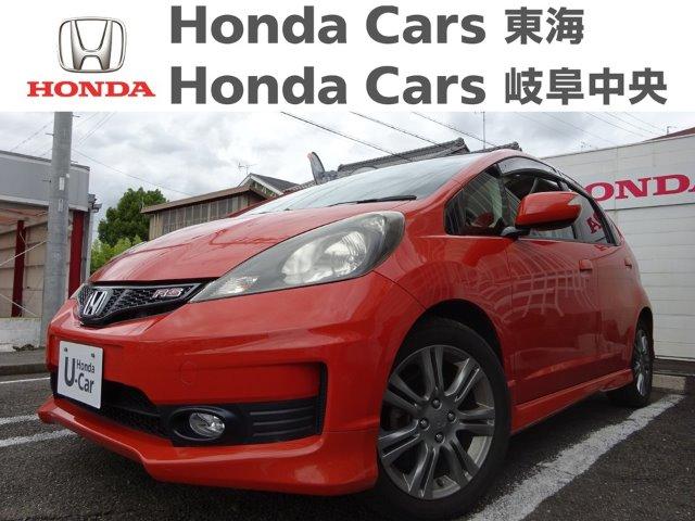Honda フィット|津島古川店