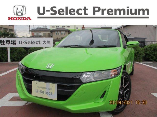 Honda S660アルファ|U-Select大垣
