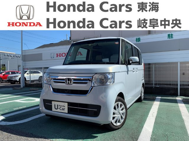 Honda N-BOX福祉車両 スロープ L|大府店