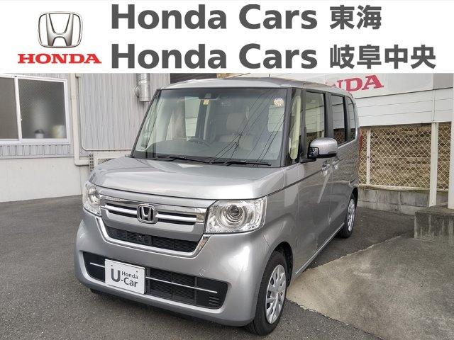 Honda N-BOXL スロープ|半田乙川店