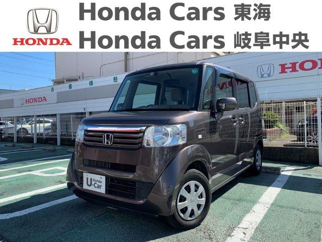 Honda N-BOXGタイプ 大府店