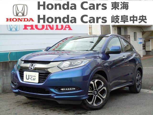 Honda ヴェゼルハイブリッド Z|半田青山店