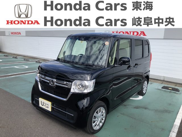 Honda N-BOXスロープL ターボ|柳津店