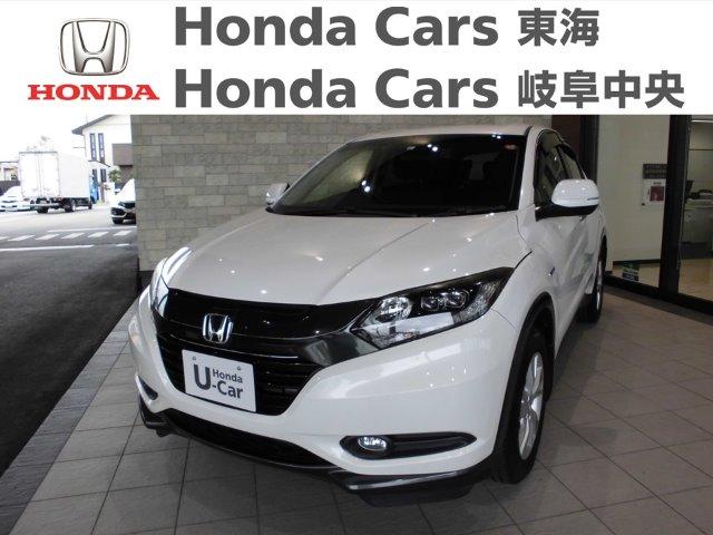 Honda ヴェゼルハイブリッドX|安城住吉店