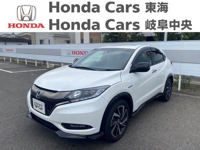 Honda ヴェゼルHYBRID  RS Honda SENSING|豊明北店
