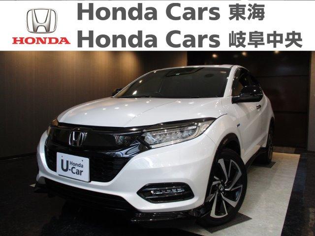 Honda ヴェゼルハイブリッドRSホンダセンシング|八事店