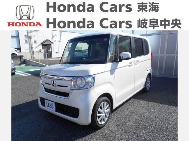 Honda N-BOXG・L Honda SENSING|蟹江店
