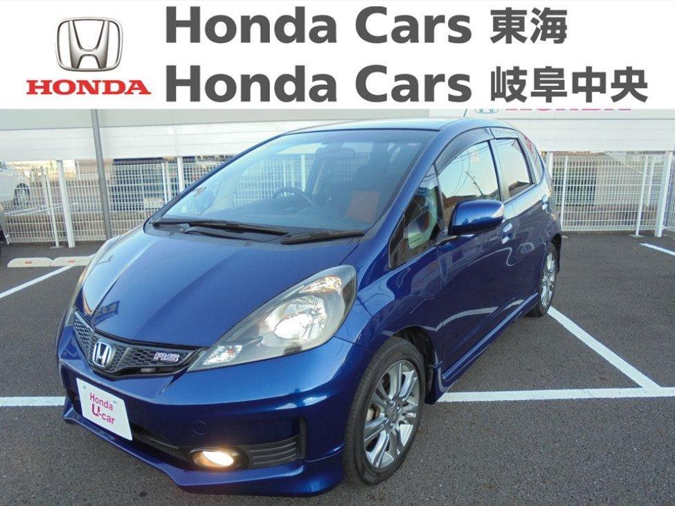 Honda フィットRS|柳津店