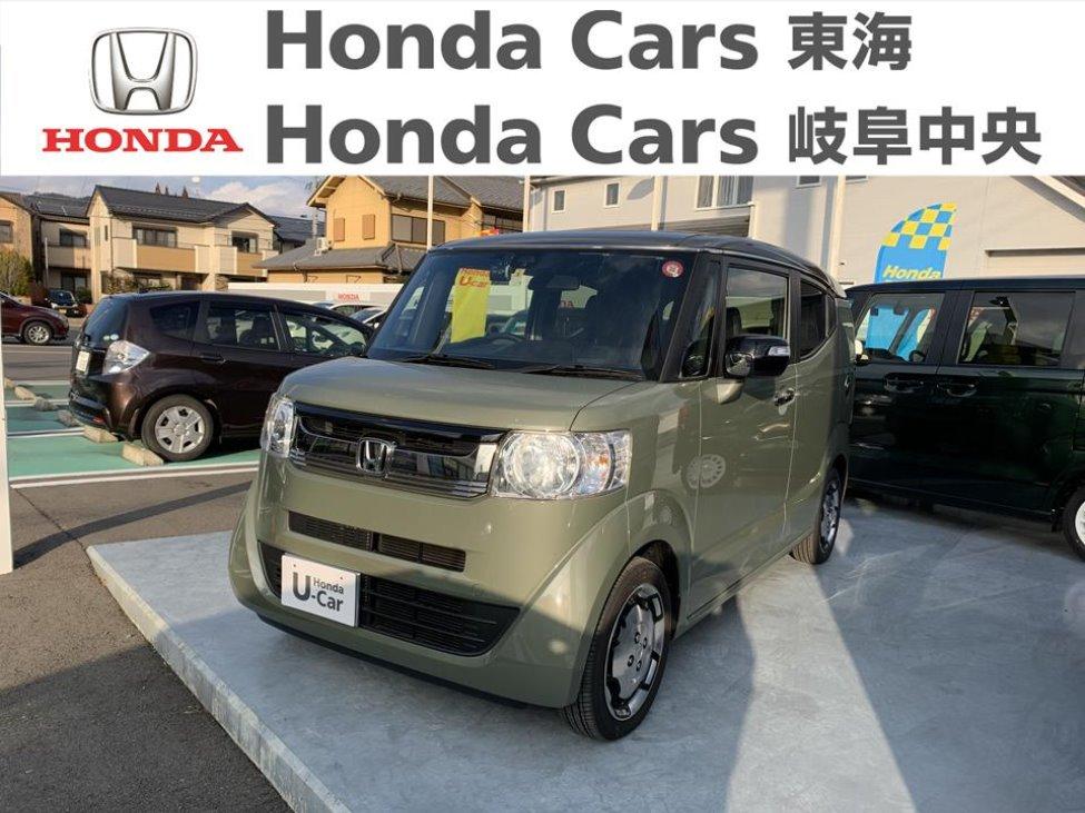 Honda N-BOXスラッシュXターボインテリアパッケージ|長良北店