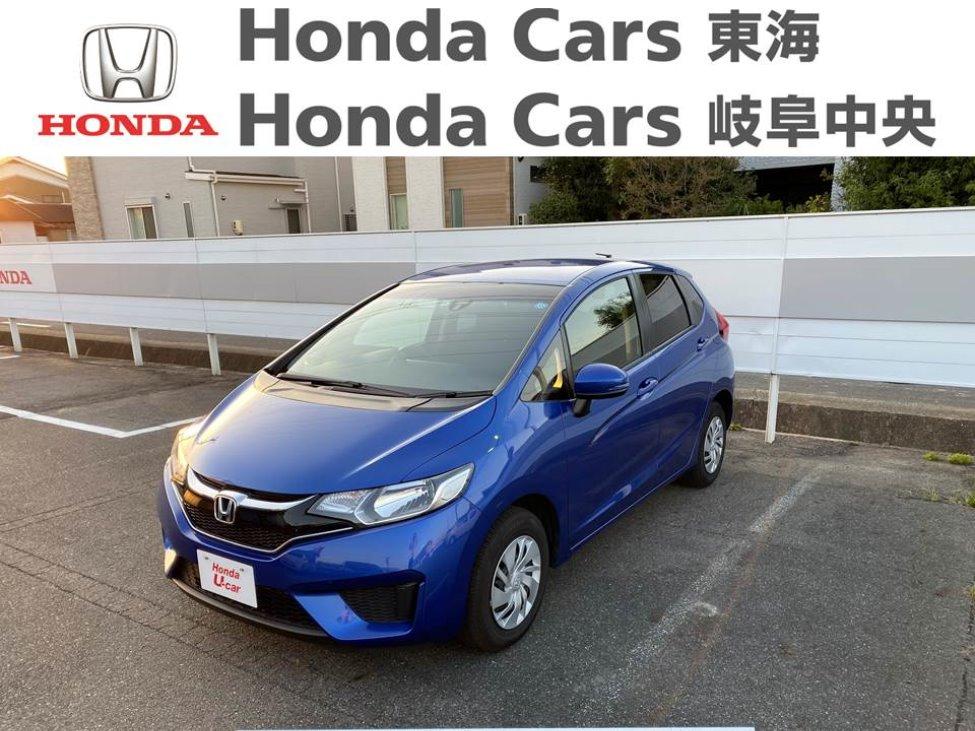 Honda フィットFパッケージ|豊明北店