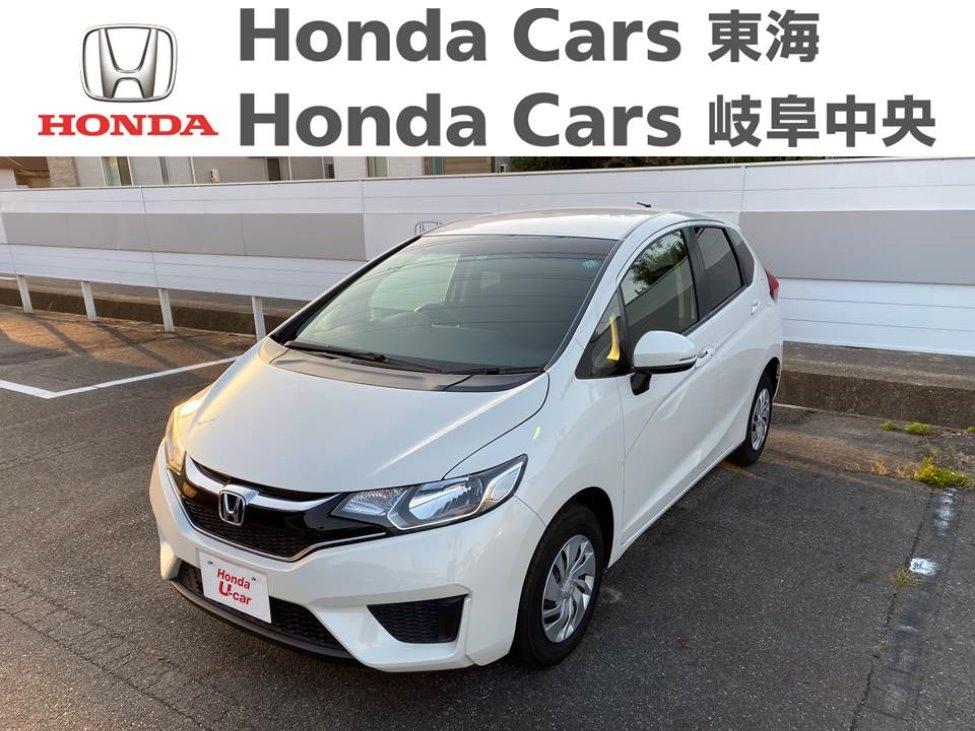 Honda フィット13GFパッケージ|豊明北店