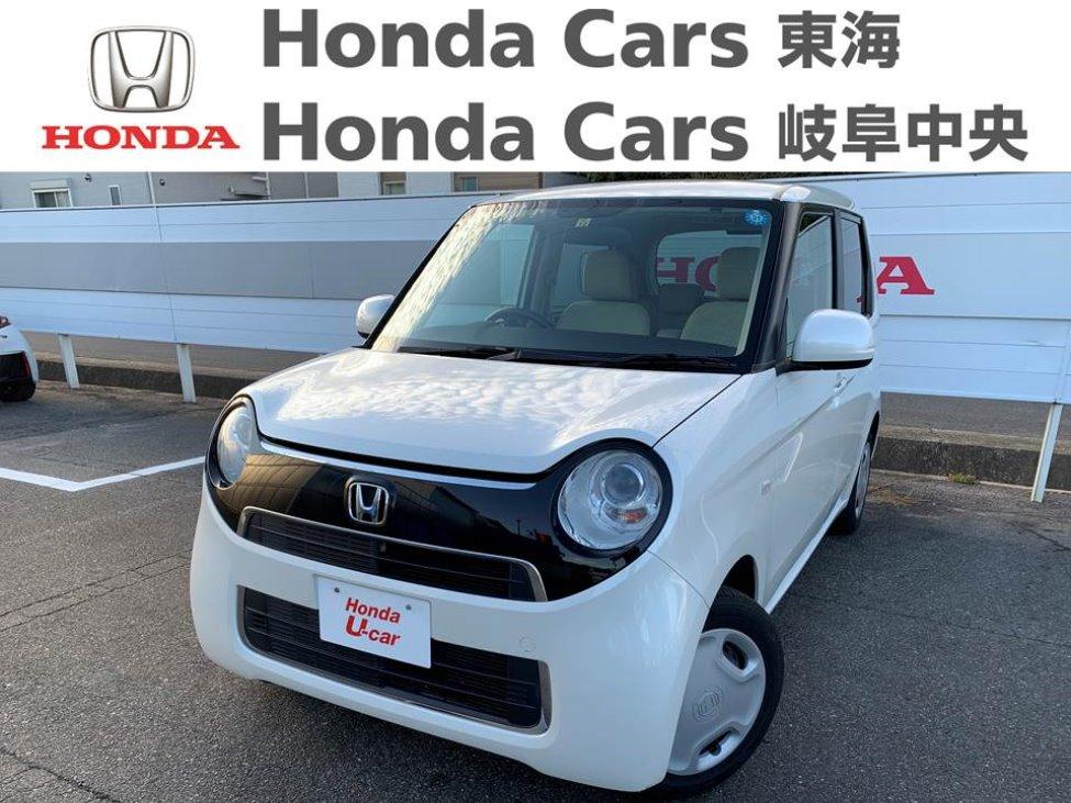 Honda N-ONEG|豊明北店