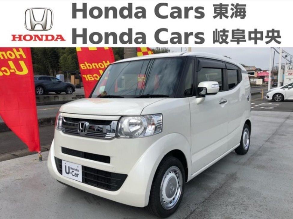 Honda N-BOXスラッシュG・Lパッケージ|富木島店