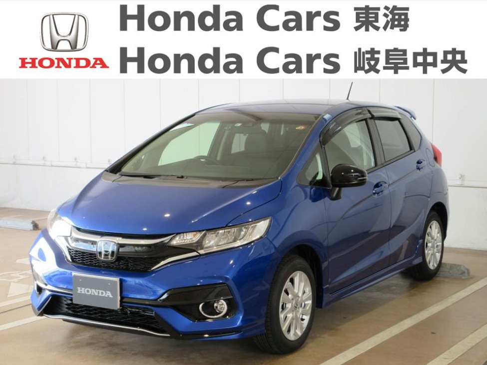 Honda フィット13G-S|大垣禾森店