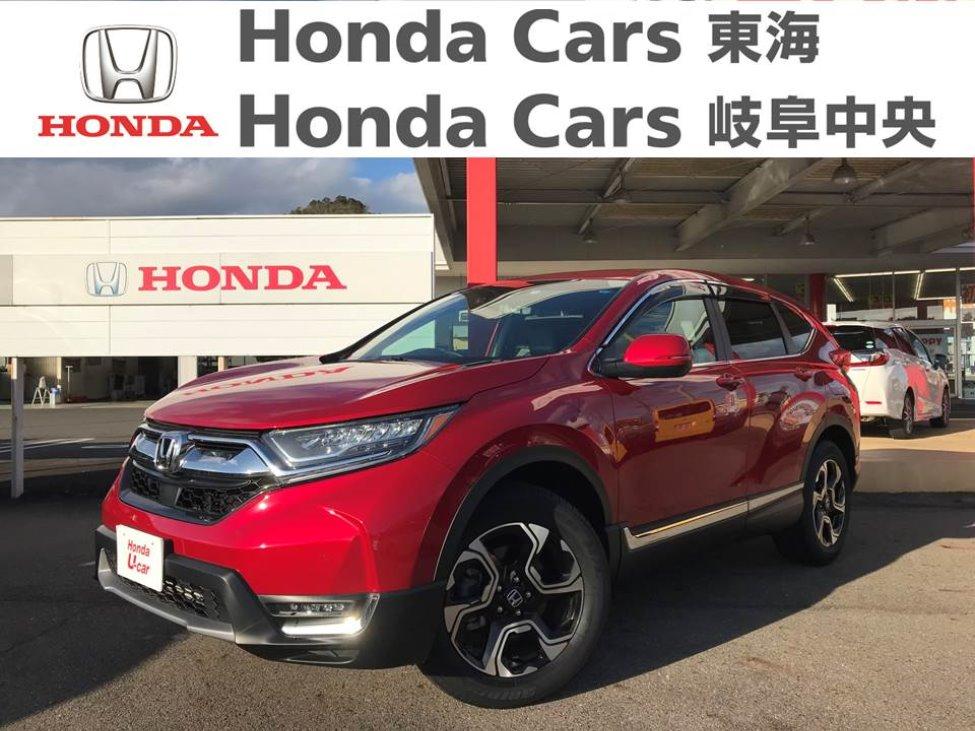 Honda CR-V4WD  EXマスターピース|関下有知店