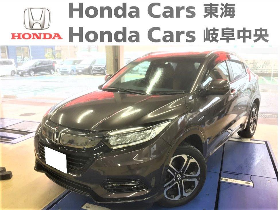 Honda ヴェゼルハイブリッドZセンシング|大府店