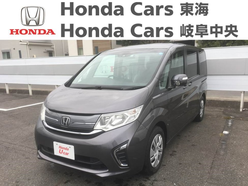 Honda ステップワゴンG|豊明北店