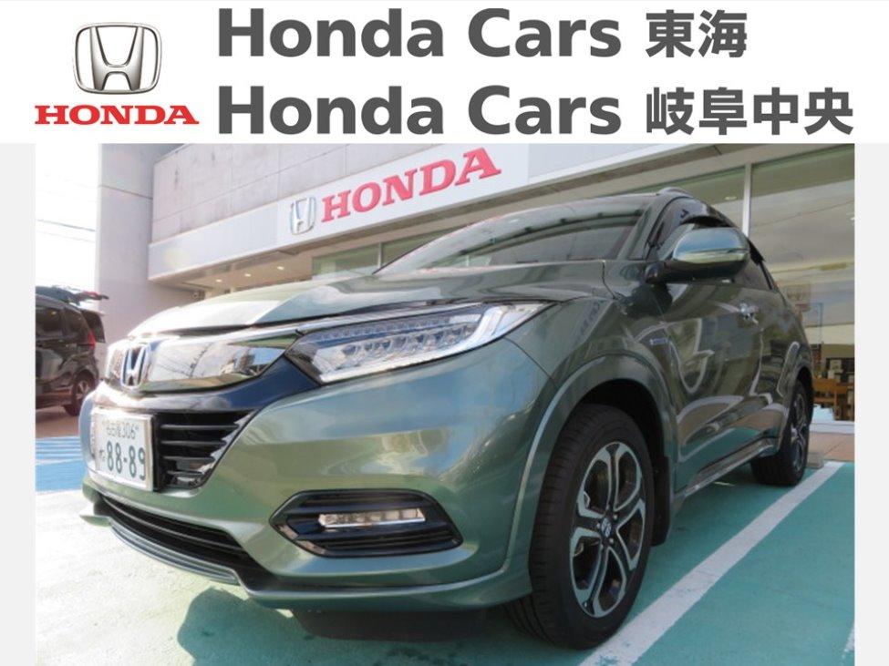 Honda ヴェゼルZ ホンダセンシング|古城店