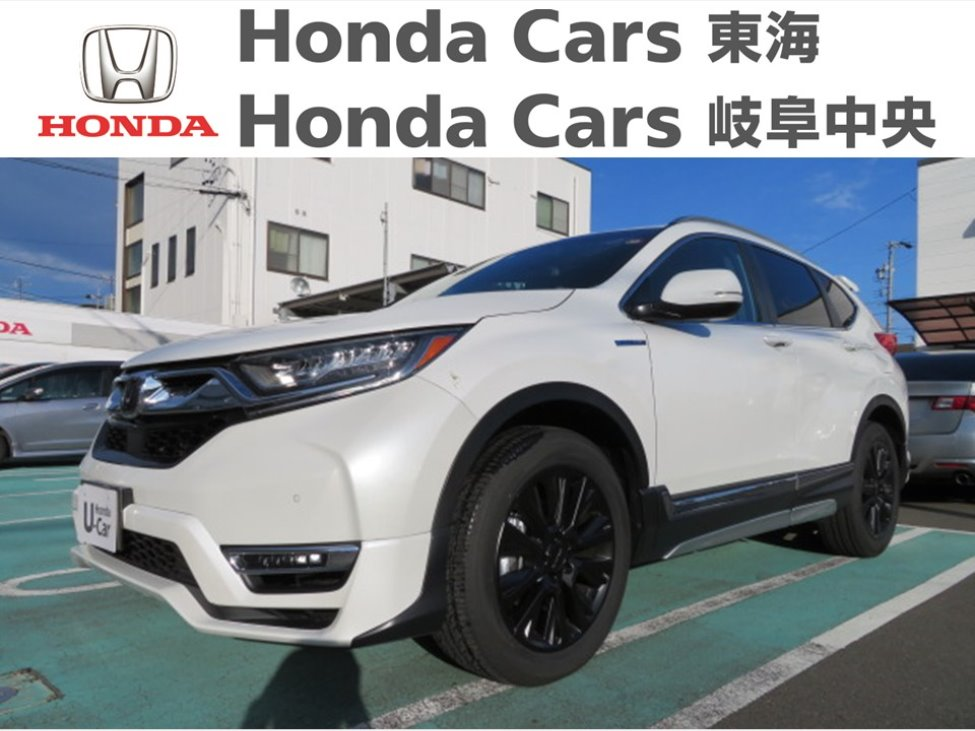Honda CR-VEXマスターピース|古城店