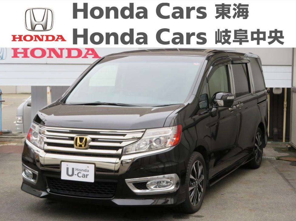 Honda ステップワゴンスパーダ Zクールスピリット|楠インター店