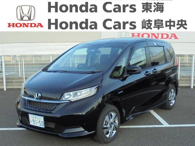 Honda フリードハイブリッドGホンダセンシング|柳津店