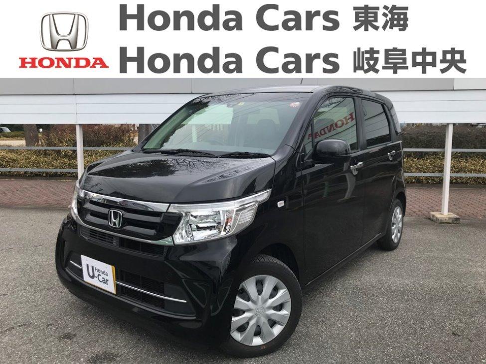 Honda N-WGNG SSパッケージ|名和店
