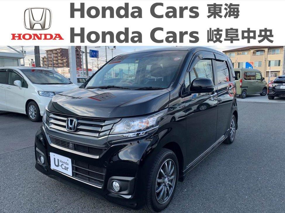 Honda N-WGNカスタム G Aパッケージ|河渡店