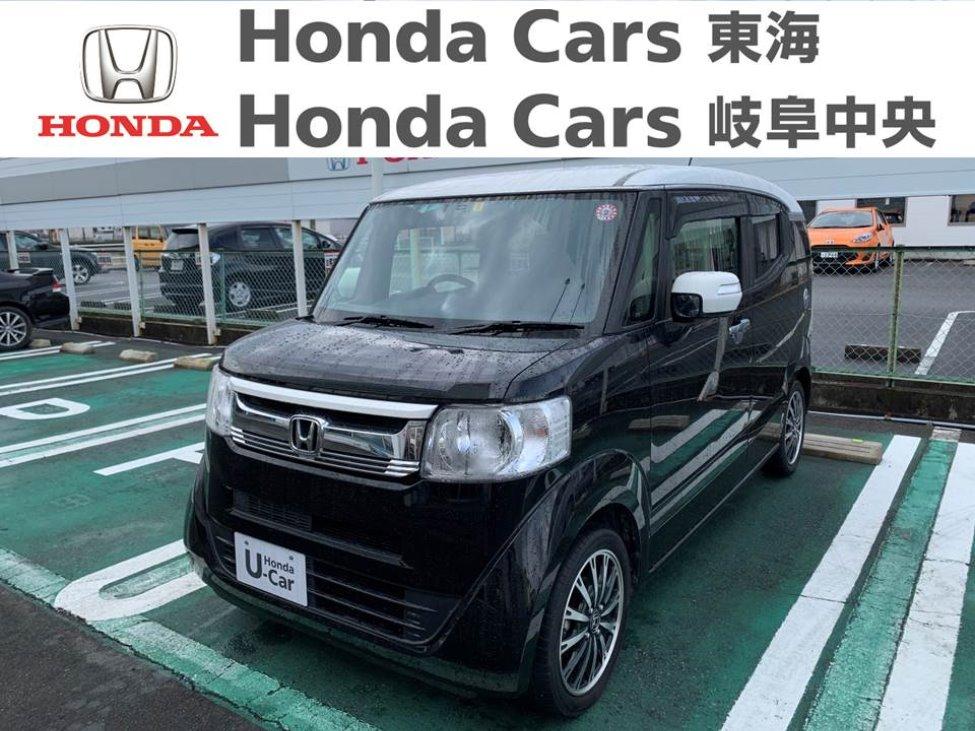 Honda N-BOXスラッシュXターボパッケージ 河渡店