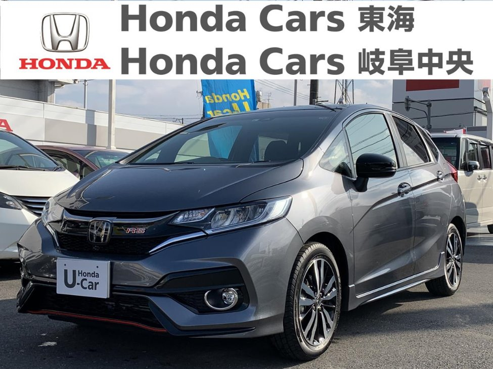 Honda フィットRS センシング|長良北店