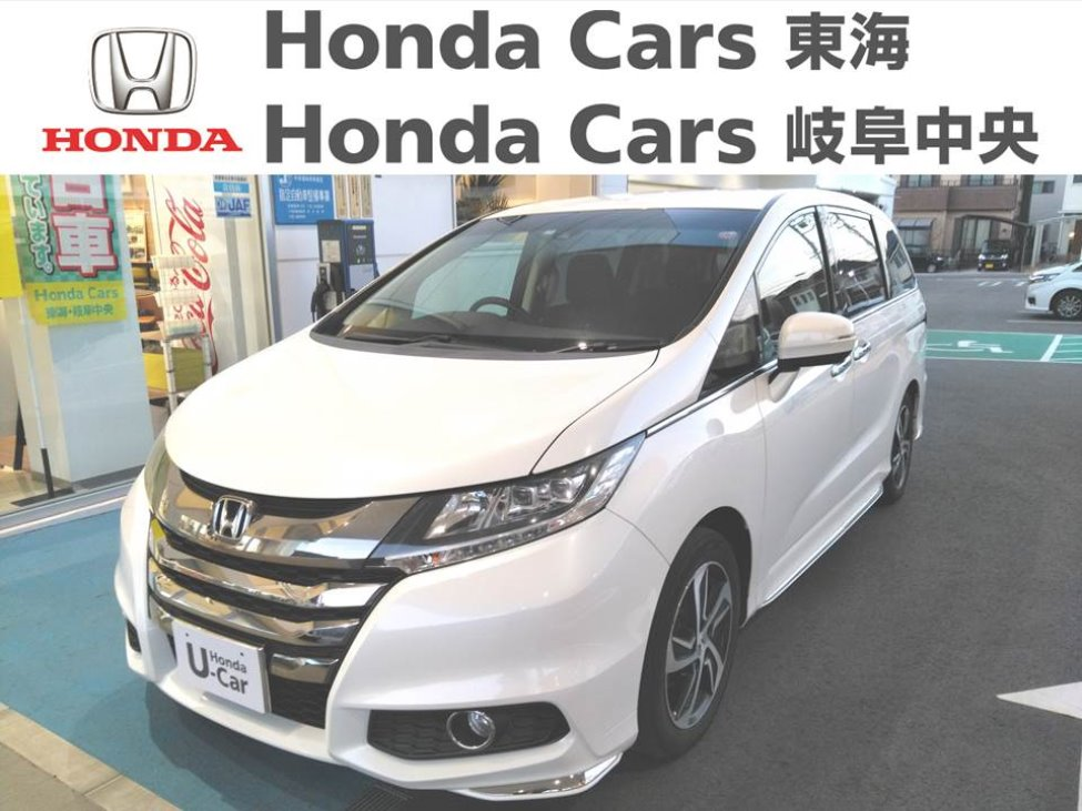Honda オデッセイアブソルート|常滑りんくう店
