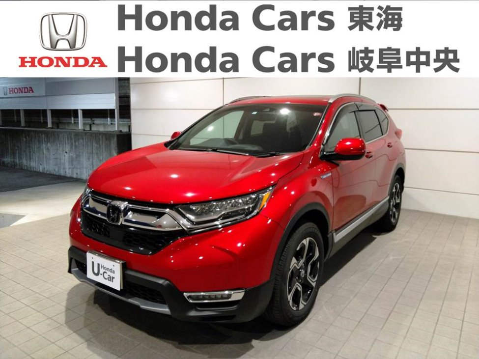 Honda CR-Vハイブリッド EXマスターピース 4WD|常滑りんくう店