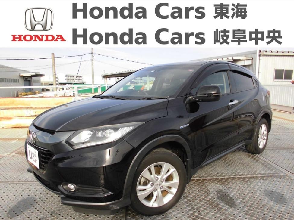 Honda ヴェゼルハイブリッドX|安城今本町店