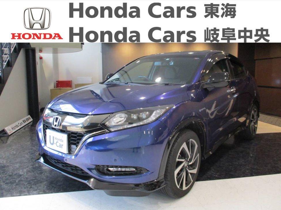 Honda ヴェゼルHYBRID RS|八事店