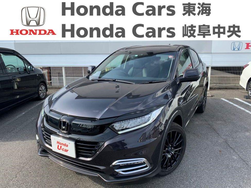 Honda ヴェゼルHybrid X|半田青山店